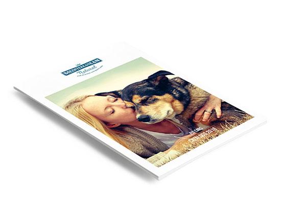 Catálogo pig ears para perros 2016.